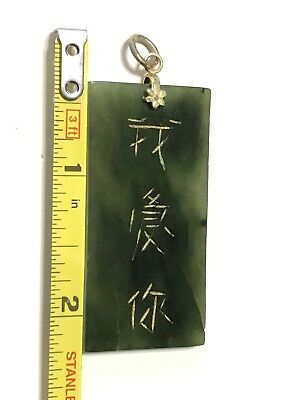 Vintage Asian Carved Jade Jadeite Gold Tone Pendant With Writing 3