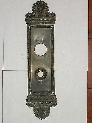 Antique Entry Cylinder Style Door Knob Backplate 3