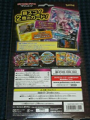 Pokemon Limited Movie Detective Pikachu PROMO Mewtwo GX Special Jumbo Card Pack 2