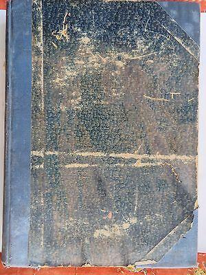 Antique Islamic printed Book Urdu Language DATED Manuscript Pattern Subject ? 2