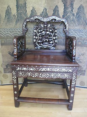 Beautiful 18-19th Century Qing Dyn. Chinese Rosewood Mother of Pearl Inlay Chair 8