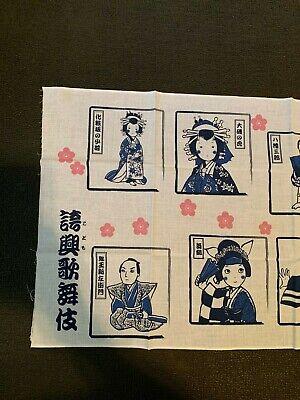 Japanese Traditional handkerchief 手拭い 歌舞伎 kabuki 6