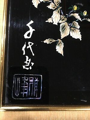 Vintage Japanese Black Glass & Mixed Materials Inlaid Flowers Wood Frame