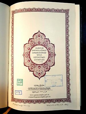 THE HOLY QURAN  KORAN & AL-TAFSIR Al-MOYASSER. KING FAHAD P IN MADINAH.Shape Nu1 9