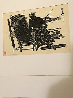 Isao Takahashi Woodblock Prints ~ The Weaver and The Broom Maker ~ SIGNED 3