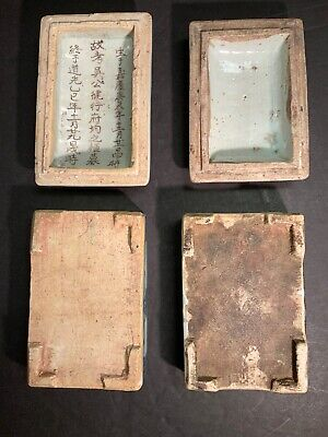 Chinese Porcelain Boxes. One With Script. 11