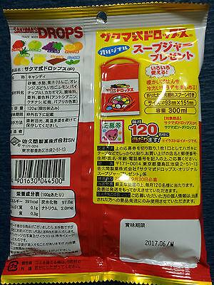 1 x bag Sakuma Drops - Japanese Sakuma's Hard Candies / Sweets / Candy 2