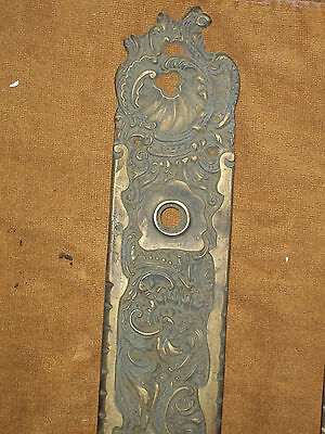 Antique RHCo Belfort Door Knob Backplates 2