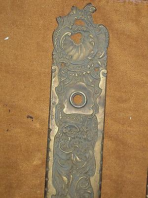 Antique RHCo Belfort Door Knob Backplates 2