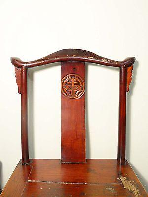 Antique Chinese High Back Chairs (Pair) (5495), Circa 1800-1849 5