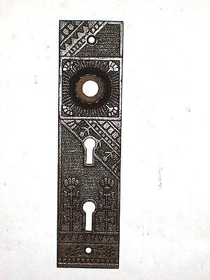 Antique Eastlake Victorian Era Steampunk Door Knob Backplate 2
