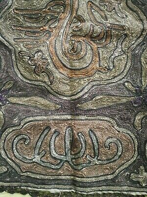 Antique Turkish Hand Made Textile Ottoman For Table/ Framing 4