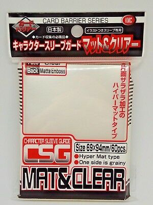 3x KMC CARD 60pcs MAT & CLEAR Sleeves for  69x94mm F/S (MTG・Pokemon) 2