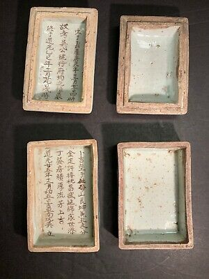 Chinese Porcelain Boxes. One With Script. 4