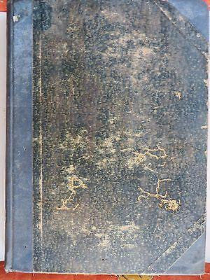 Antique Islamic printed Book Urdu Language DATED Manuscript Pattern Subject ? 3