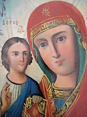 19th century Antique Russian Orthodox Icon Mother of God Россия ИКОНА 6