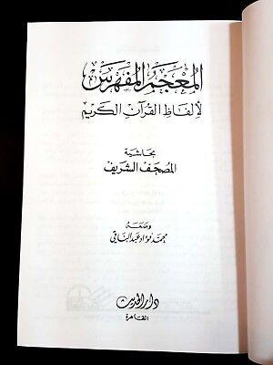 Directory of Quran Al-Muʿjam al-Mufahras li-Alfāẓ al-Qur'ān Muhammad Fuad Abdul 2