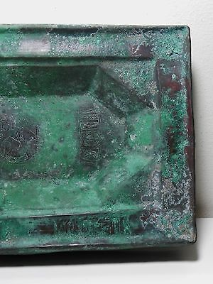 Zurqieh - Beautiful Islamic Bronze Tray, Khorasan , 10Th - 11Th Cent. A.d 4