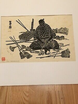 Isao Takahashi Woodblock Prints ~ The Weaver and The Broom Maker ~ SIGNED 2
