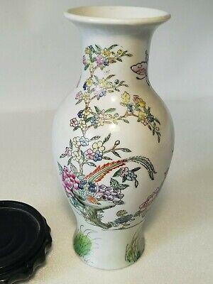 🔅 chine vase a décor oiseaux, papillons, floral à identifier 12