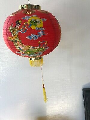 Authentic Chinese Lantern 2