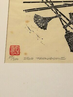 Isao Takahashi Woodblock Prints ~ The Weaver and The Broom Maker ~ SIGNED 5