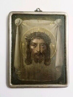 Fine Antique Russian Silver Frame Travel Icon Christ Not Made by Hands 2