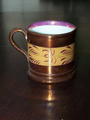 Copper Luster Child's Mugs (2) and Small Bowl 5