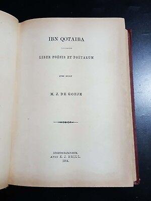 ARABIC ANTIQUE LITERATURE BOOK (al-Shi'r wal-Shu'arā) reprinted of Brill 1902 12