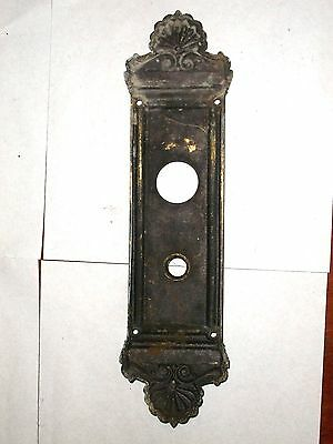 Antique Entry Cylinder Style Door Knob Backplate 6