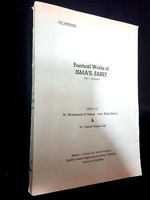 Arabic Antique Book. Arabic Poem Of Ismaeel Sabri. 11