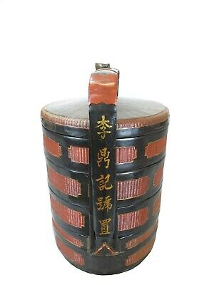 Chinese Antique Bamboo Food Basket 5