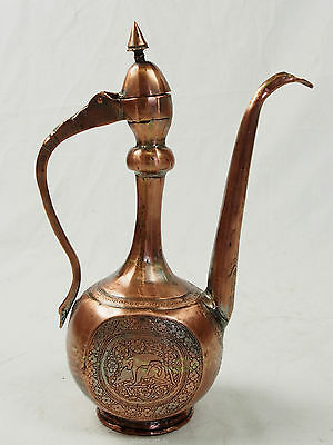 Antique islamic Engraved copper Ewer Pitcher Basin set from Afghanistan No:16/G 7