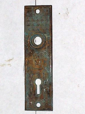 Antique Brass Door Knob Backplates stamped 4406 3