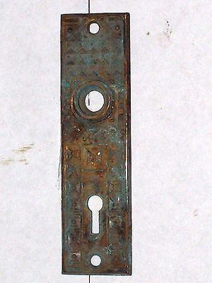 Antique Brass Door Knob Backplates stamped 4406 3