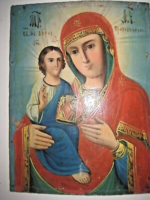 19th century Antique Russian Orthodox Icon Mother of God Россия ИКОНА 2
