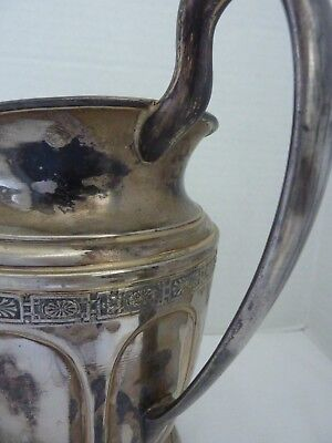 "Crescent Silver Co. Vintage Engraved Silverplate Pitcher ~ 9 1/2"" 6"