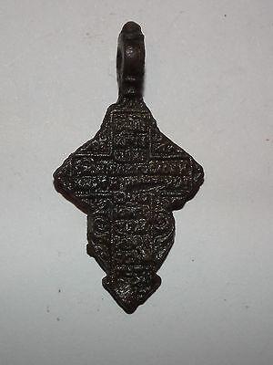 Ancient Old Believer Bronze Cross (288-0116)