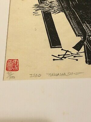 Isao Takahashi Woodblock Prints ~ The Weaver and The Broom Maker ~ SIGNED 4