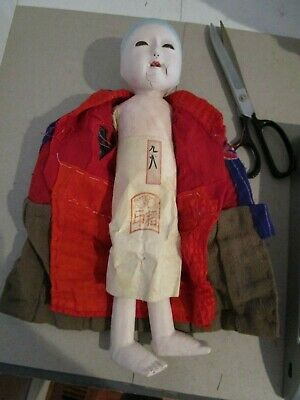 "Signed Antique 12"" Ichimatsu Gofun Paper Mache Oriental Doll - Circa 1890   #2 9"