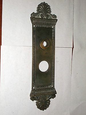 Antique Entry Cylinder Style Door Knob Backplate 4