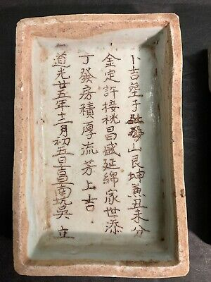 Chinese Porcelain Boxes. One With Script. 5