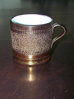 Copper Luster Child's Mugs (2) and Small Bowl 2
