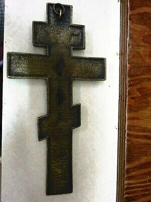 "Antique Russian Orthodox Brass Three Bar Eight Point 8"" Blessing Cross Excellent 6"