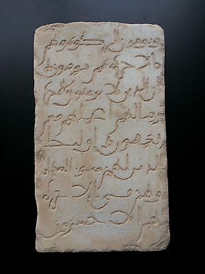 Nice Al Andalus Marble With Rare Arab Inscriptions 3