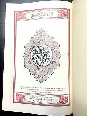 HOLY QURAN  KORAN. FRENCH TRANSLATION du Coran en français. KING FAHAD MADINAH 2