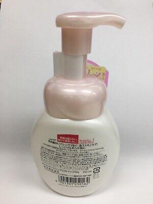 Biore Facial Cleanser Marshmallow Whip Moisture 150mL s8194 4