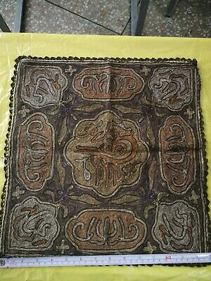 Antique Turkish Hand Made Textile Ottoman For Table/ Framing 2