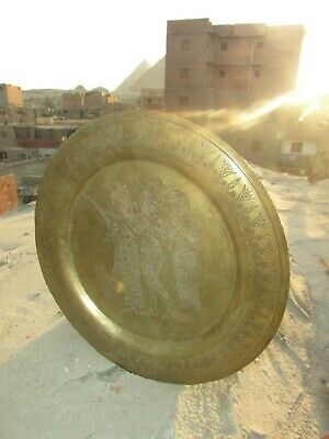 Vintage Copper Decoration Pharaonic Dish For Wall Egyptian Hand Made 11