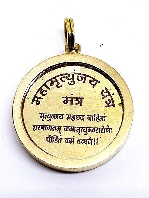 SHIVA HINDU SRI Shri Maha Mrityunjaya Mrityunjay Yantra Yantram Chakra Red  Cord